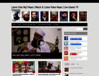 merinaats.blogspot.in screenshot