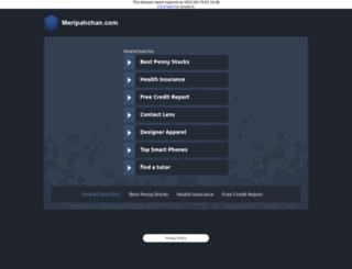 meripahchan.com screenshot