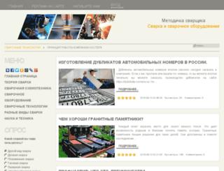 merlin-series.ru screenshot