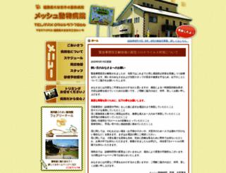 mesh-ah.jp screenshot