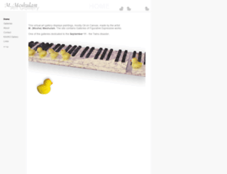 meshulamart.com screenshot
