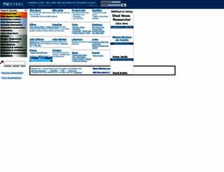 mesteel.com screenshot
