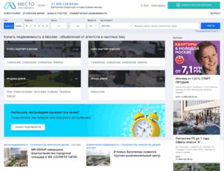 mesto.ru screenshot