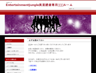 mesyon.com screenshot