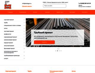 metagor.ru screenshot