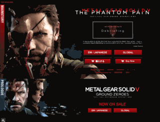 metalgearsolid.com screenshot