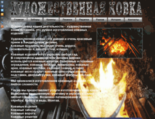 metall.rem-perm.ru screenshot