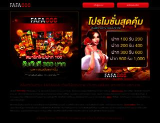 metblogs.com screenshot