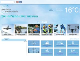 meteo-tech.co.il screenshot