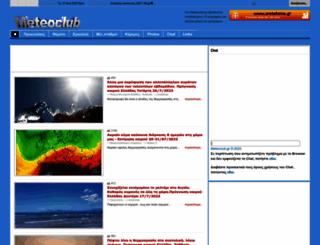 meteoclub.gr screenshot