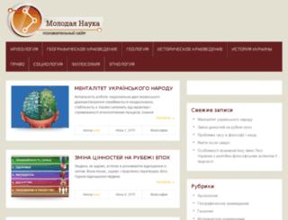 meteosecrets.com screenshot