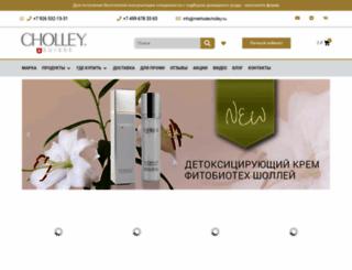 methodecholley.ru screenshot