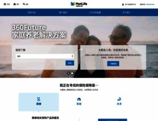 metlife.com.cn screenshot