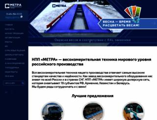 metra.ru screenshot