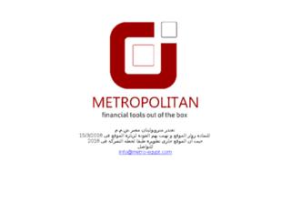 metro-egypt.com screenshot