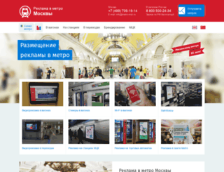 metro-msk.ru screenshot