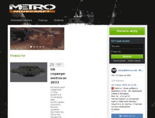 metrocraft.ru screenshot