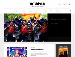 metropolis.co.jp screenshot