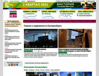 metrtv.ru screenshot