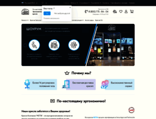 metta.ru screenshot