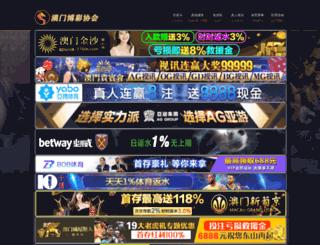 meuportal.net screenshot