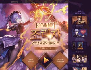 mevent.pmang.com screenshot
