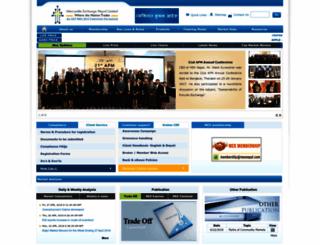 mexnepal.com screenshot