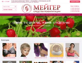 meyger.ru screenshot
