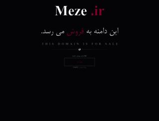 meze.ir screenshot