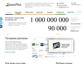 mezima.com screenshot