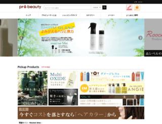 mf.probeauty.jp screenshot