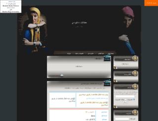 mfa.pishroblog.ir screenshot