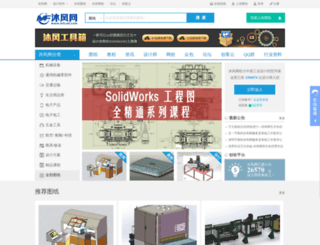 mfcad.com screenshot