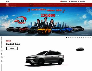 mgcars.com screenshot