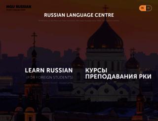 mgu-russian.com screenshot