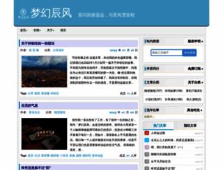 mhcf.net screenshot