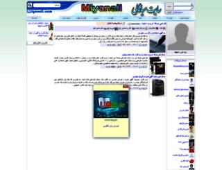 mhmdda.miyanali.com screenshot