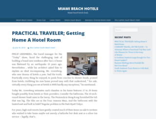 miamibeachotels.wordpress.com screenshot