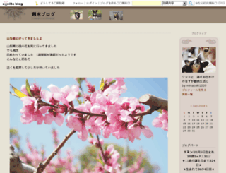 miapply.exblog.jp screenshot