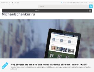 michaelschenker.ru screenshot
