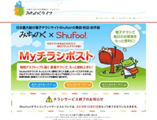michinokulife.com screenshot