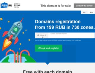 michka5.ru screenshot