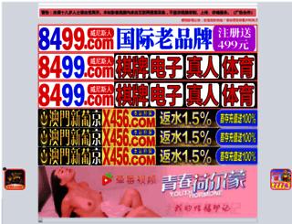 mickot.com screenshot