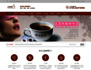 micoffee.com screenshot