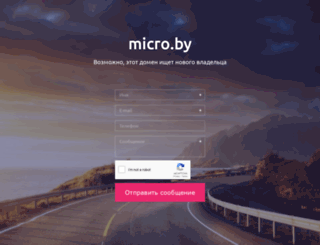 micro.by screenshot