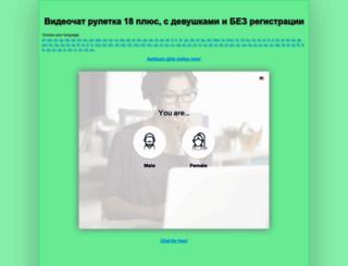 microgeek.ru screenshot