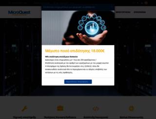 microquest.gr screenshot