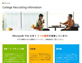 microsoft-college.jp screenshot