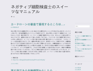 microsoftactivator.com screenshot