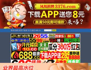microsoftedbrecovery.com screenshot